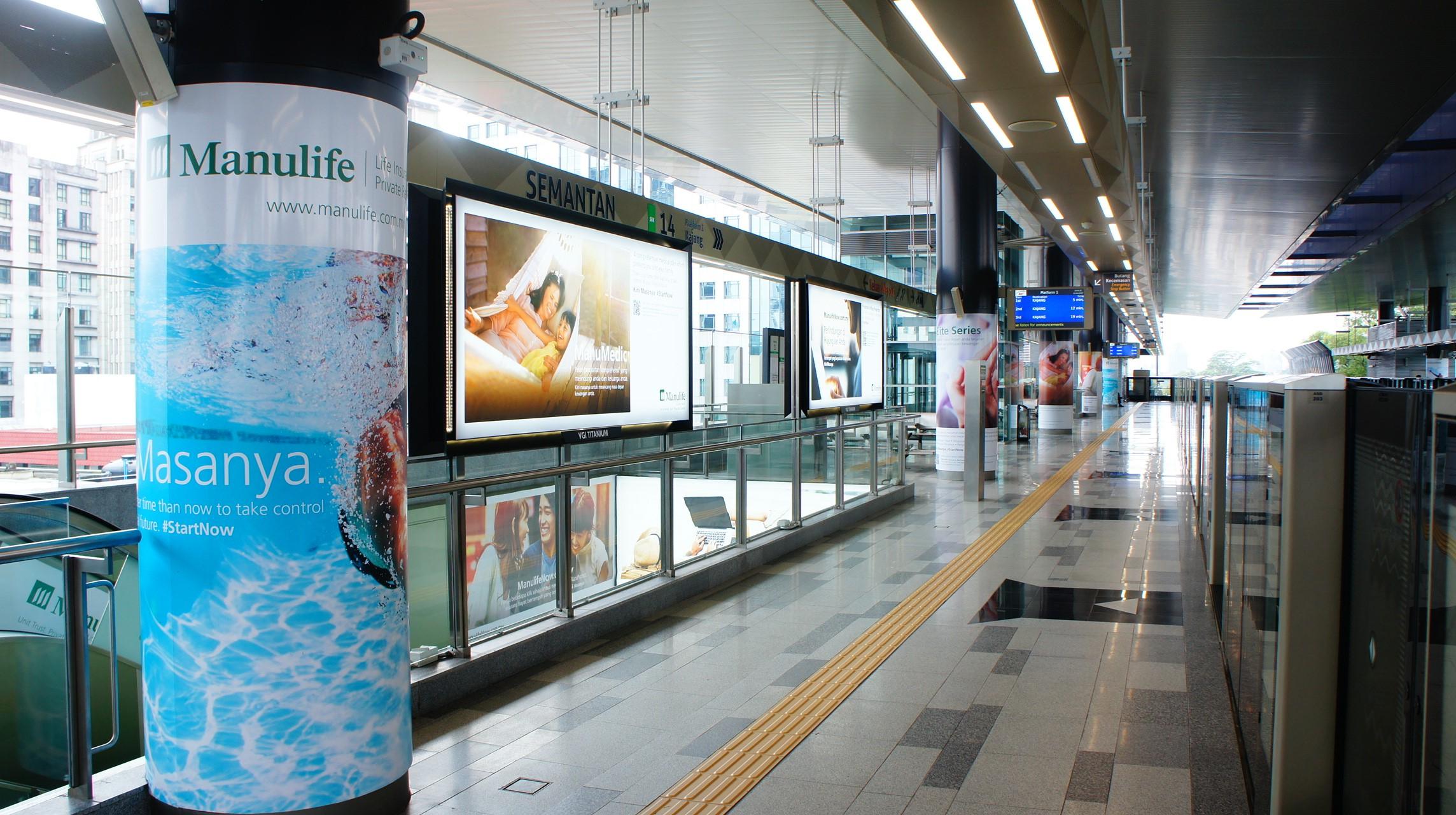 MRT (2)