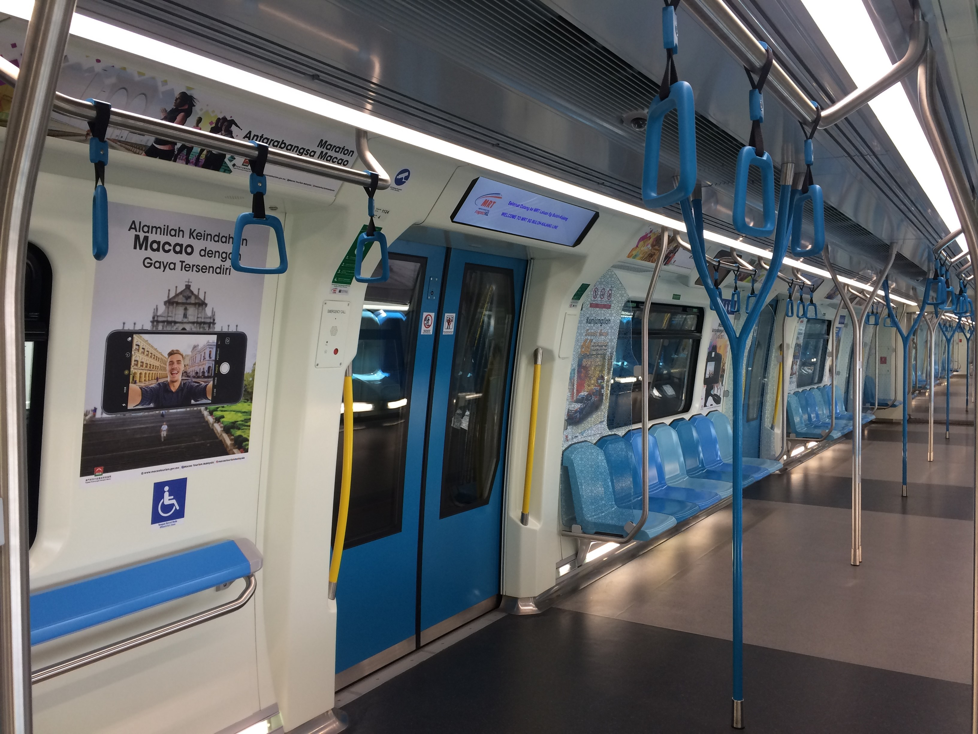 MRT (3)